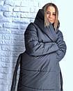 Женская зимняя удлиненная куртка-одеяло с капюшоном 3kr172, фото 6
