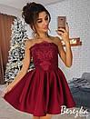 Платье с пышной юбкой и рукавом из сетки 66py2210, фото 2