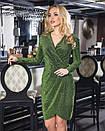 Платье из люрекса на запах 45py2224, фото 3