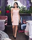 Облегающее платье с сеткой сверху 45py2226, фото 2