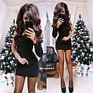 Короткое облегающее платье с одним рукавом 9py2232, фото 3