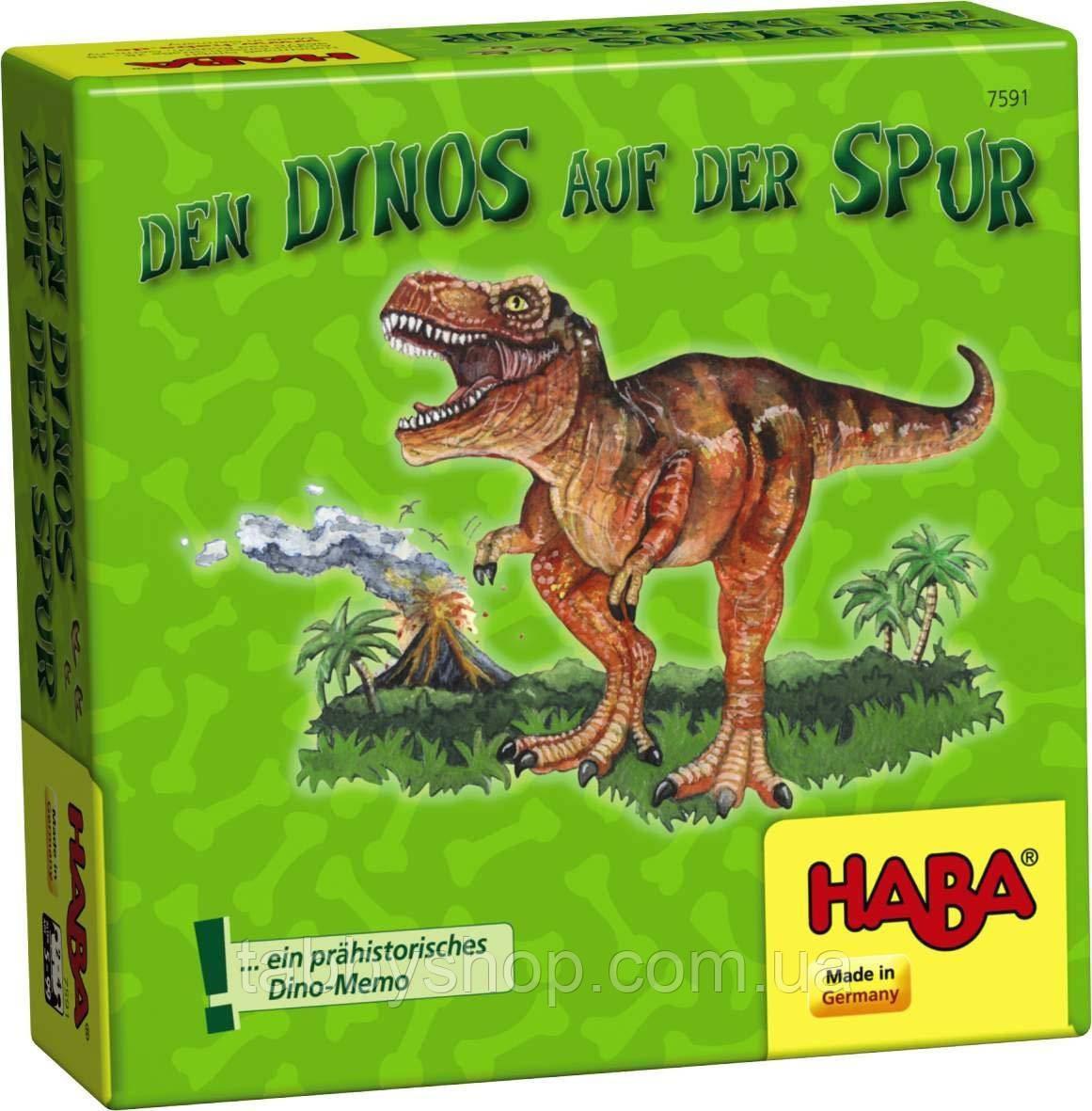 """Настольная игра HABA """"Охота на динозавров"""""""