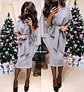 Женский вязаный юбочный костюм  91pk17, фото 3