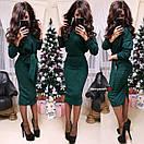 Женский вязаный юбочный костюм  91pk17, фото 4