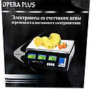 Весы торговые | рыночные | электронные | ваги для торгівлі Opera Plus до 40 кг, фото 5