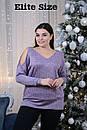Женская кофта с разрезами на плечах в больших размерах 6ba1230, фото 2