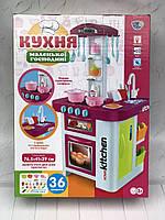 Кухня игрушечная , фото 1