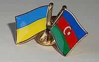 Значок флаг Украины и Азербайджана