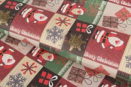 Новогодняя бумага для упаковки  в листах арт 43