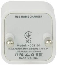 Зарядное устройство Nomi HC05101 1A Белый, фото 2