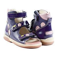 Босоножки ортопедические детские Memo Viki фиолетовые 8f2909f6ddab1
