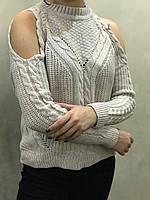 Вязаный свитер с открытыми плечами. ( Длина- 60 см). S- L Размер.