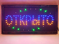 Табличка LED информацыонная ОТКРЫТО УКР 48х25см, фото 1