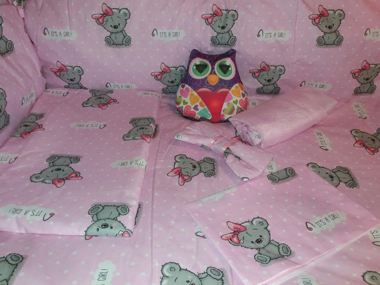 """Детское постельное белье """"Мишки Тедди розовые"""" , комплект 9 предметов!"""