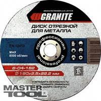 GRANITE  Диск абразивный отрезной для металла, Арт.: 8-04-180