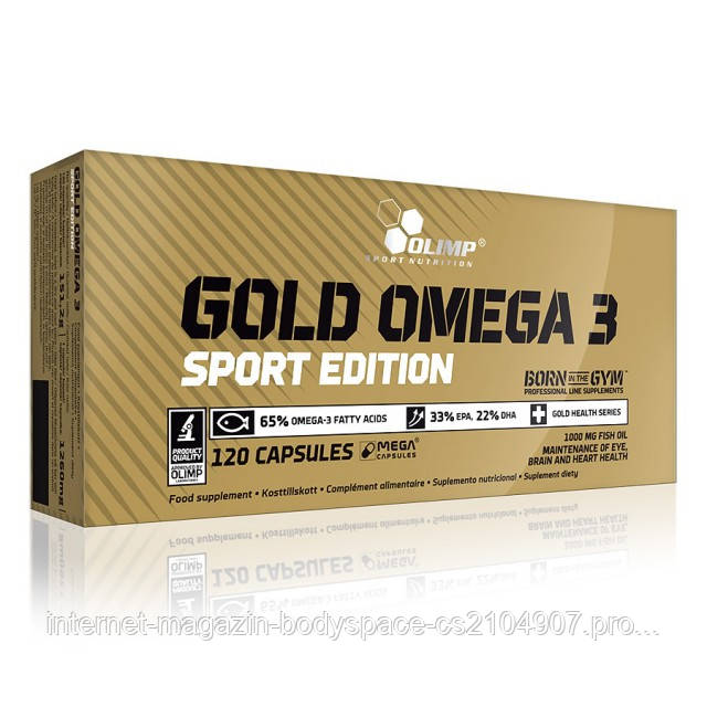 Olimp Labs, Рыбий жир Gold Omega 3 Sport Edition, 120 капсул