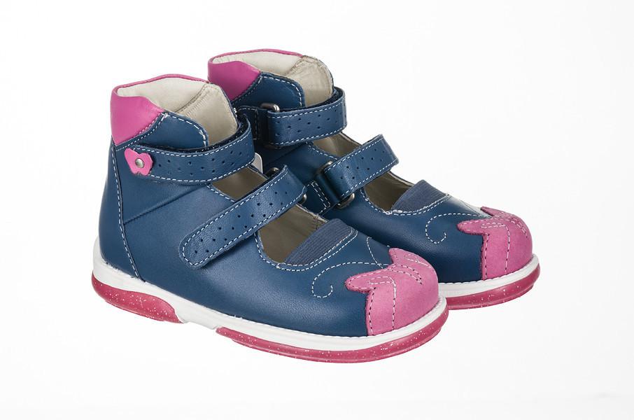 62a86ee9d7a662 Купить детские ортопедические туфли. Детская ортопедическая ...