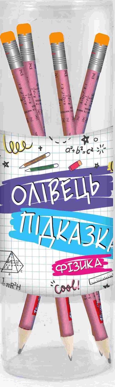 """Карандаш чернографитный """"1 Вересня"""" HB с ластиком №280487"""