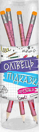 """Карандаш чернографитный """"1 Вересня"""" HB с ластиком №280487, фото 2"""