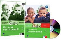 Немецкий язык / Das Neue Deutschmobil / Kursbuch+Arbeitsbuch+СD. Учебник+Тетрадь (комплект+диск), 1 / Klett