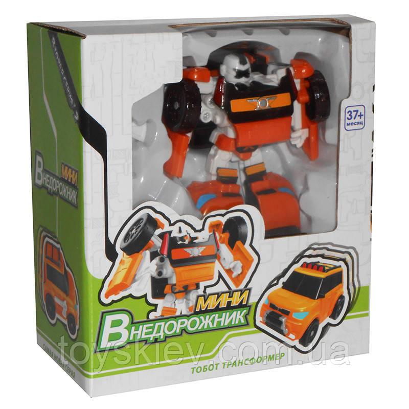 Трансформер робот Тобот мини, Tobot Внедорожник 2 серия