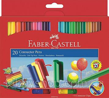 Фломастеры Faber Castell CONNECTOR 155520 в картонной упаковке (20 цв.)
