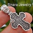 Серебряный крестик с иконками  святых и молитвой - Мужской серебряный крестик - Крестик серебро, фото 3