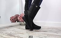 Женские Черные Зимние Высокие Дутики Сапоги р.37,39,40, фото 1