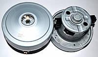Мотор (двигатель) для пылесоса Samsung VCM-K40HU 1560W (VCM-K40HUAA,DJ31-00005H,оригинал)