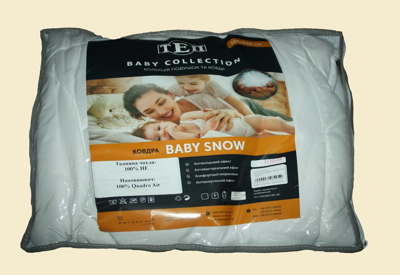 Одеяло для детей ТЕП BABY SNOW 105*140 см.