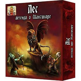 Настольная игра Лес Легенда о Мантикоре (115-10812793)