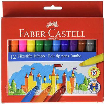 Фломастеры Faber Castell FELT TIP JUMBO 554312 в картонной упаковке (12 цв.)