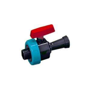 Краны шаровые для наружного водопровода