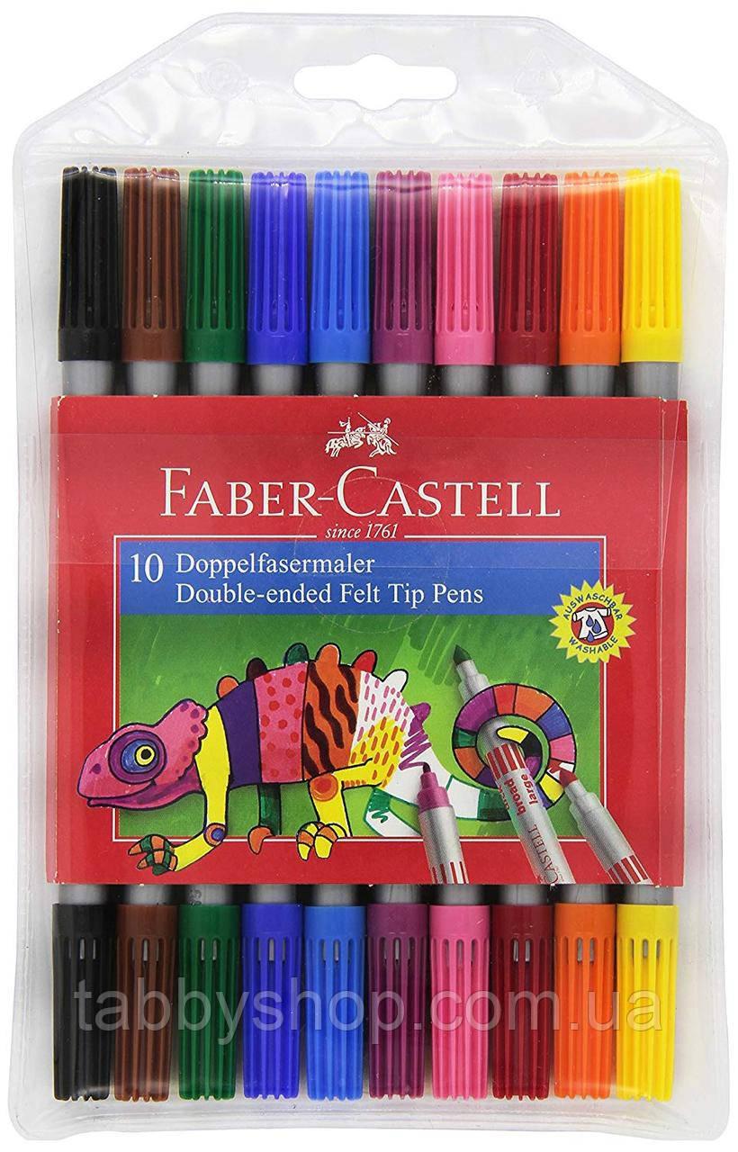Фломастеры Faber Castell FIBRE-TIP 151110 двухсторонние (10 цв.)