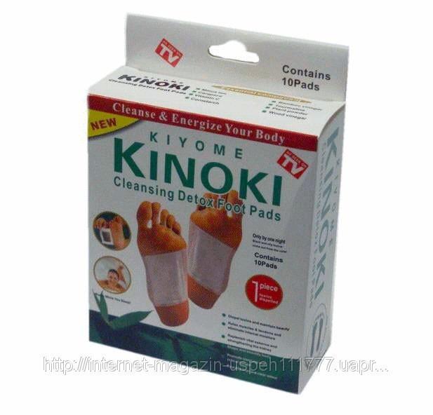 Пластыри для вывода токсинов KINOKI (Пластыри для)