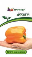 Перец сладкий Аллар F1, семена, фото 1