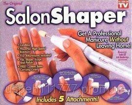 Машинка шлифовка фрезер для ногтей Salon Shaper