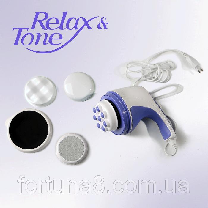 Relax and Tone - антицелюлітний Масажер