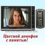 Цветной ультратонкий широкоэкранный 8 дюймовый видеодомофон, фото 4
