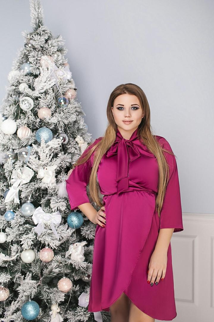 """Нарядное шелковое платье """"ARMAN"""" с имитацией запаха (большие размеры)"""