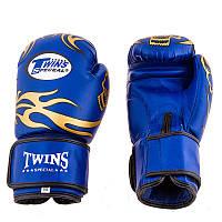 Перчатки боксерские Twins PVC синие TW-8B
