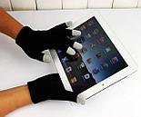 Перчатки для всех сенсорных экранов дисплеев IGlove Magic Touch, фото 4