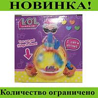 Куклы LOL модель NIGHT LIGHT JD193-29!Розница и Опт
