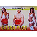 Пояс для похудения Sauna Plus, фото 2