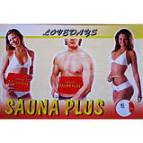 Пояс для схуднення Sauna Plus, фото 2