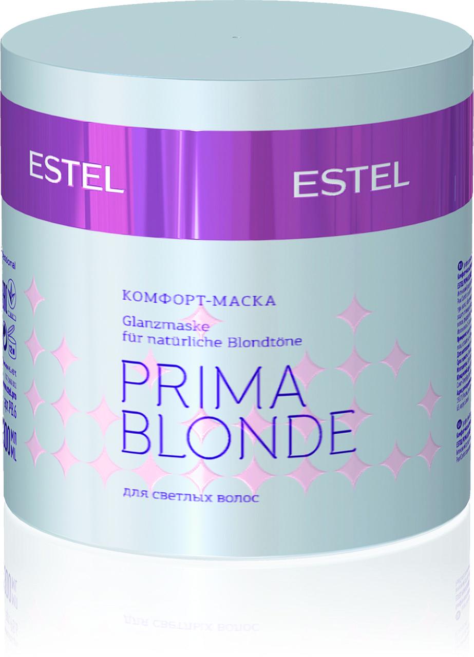 Комфорт-маска для светлых волос PRIMA BLONDE, 300ml