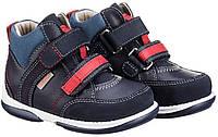 Memo Polo Junior 3DA Синие Детские ортопедические кроссовки (р. 22-31)