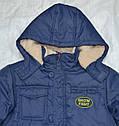 Куртка зимняя Snow Flight синяя (р. 116-158 см) (QuadriFoglio, Польша), фото 4