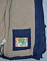 Куртка зимняя Snow Flight синяя (р. 116-158 см) (QuadriFoglio, Польша), фото 8
