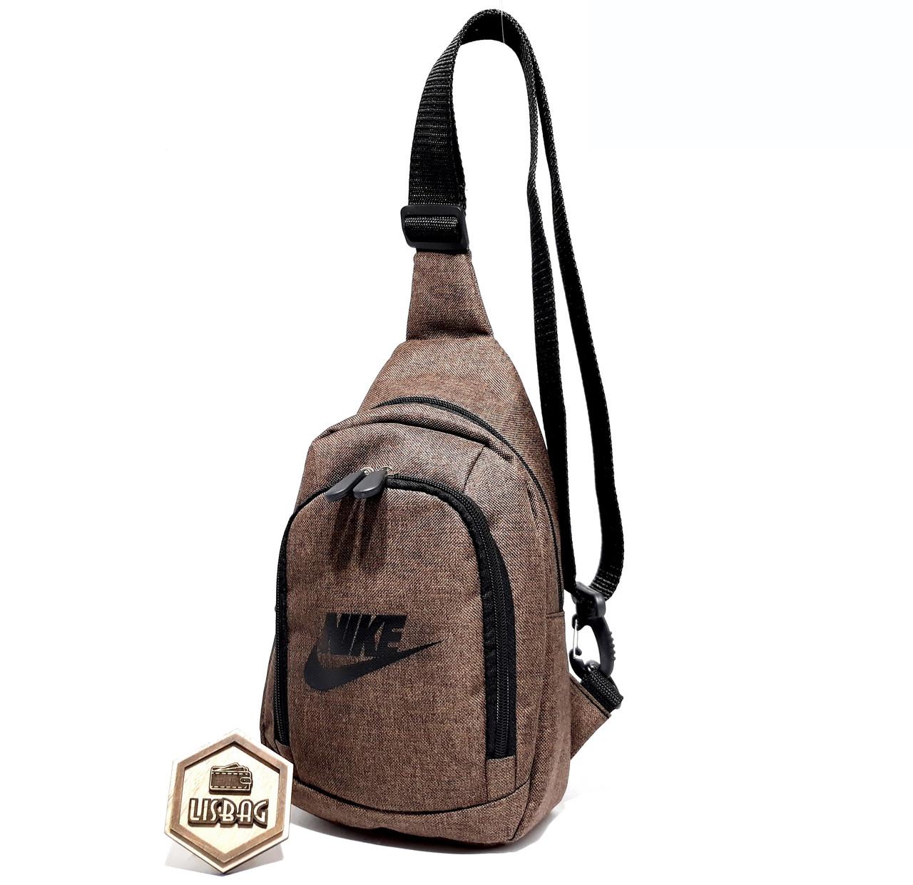 a6bcb18a Мужская сумка слинг на грудь, барсетка из оксфорда Nike реплика люкс  качества , Коричневая